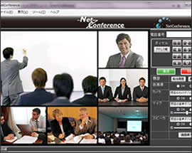 Net-Conference S/W